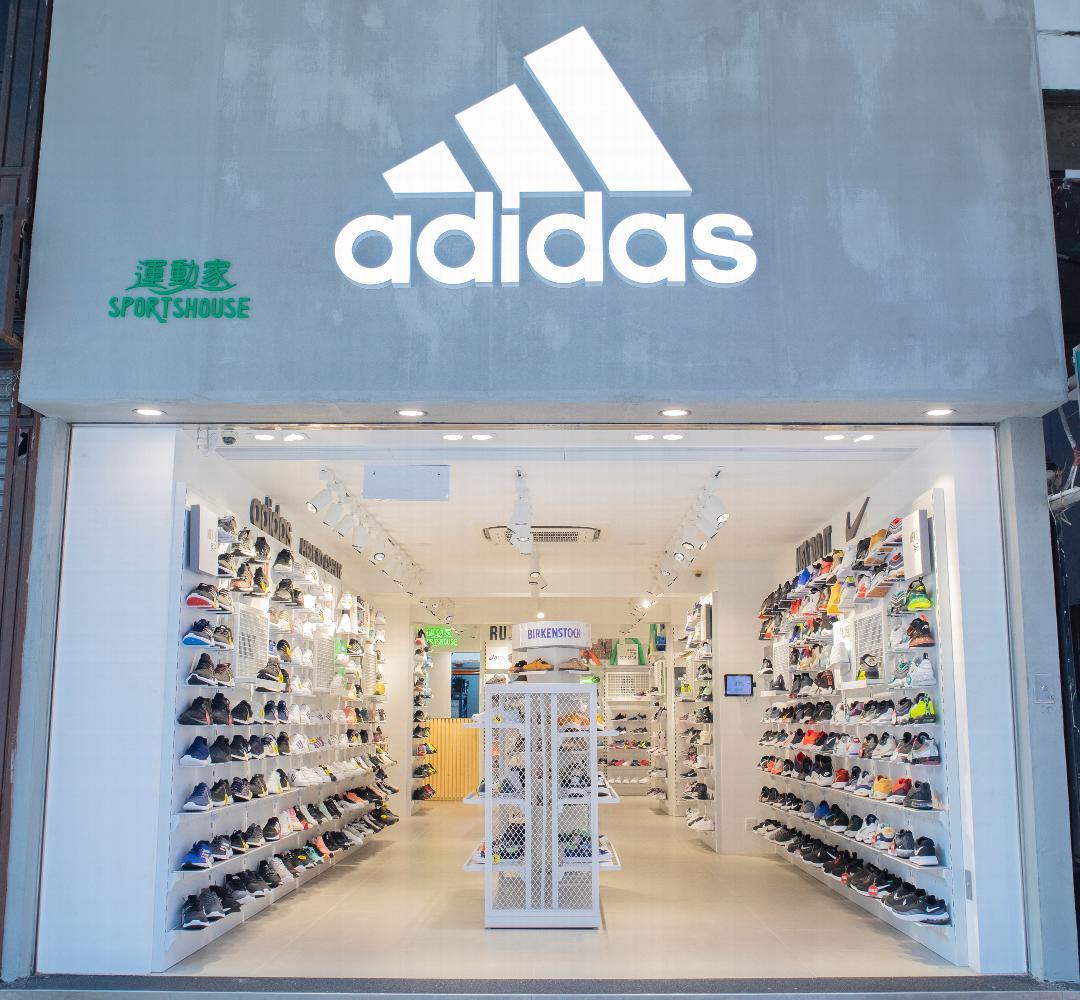 Sportshouse - Stores
